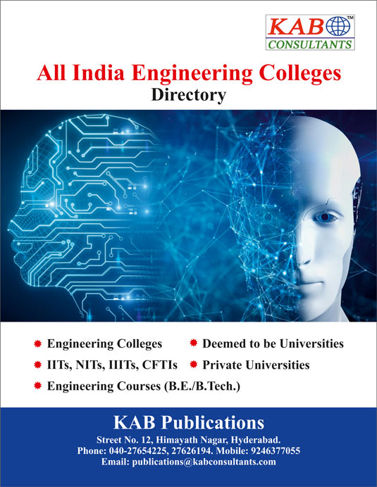 All-India-Engineering-Colleges-Directory
