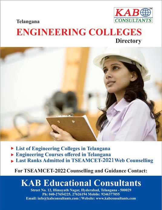 TS-ENGG-DIRECTORY-2020-COVER-2-optimised
